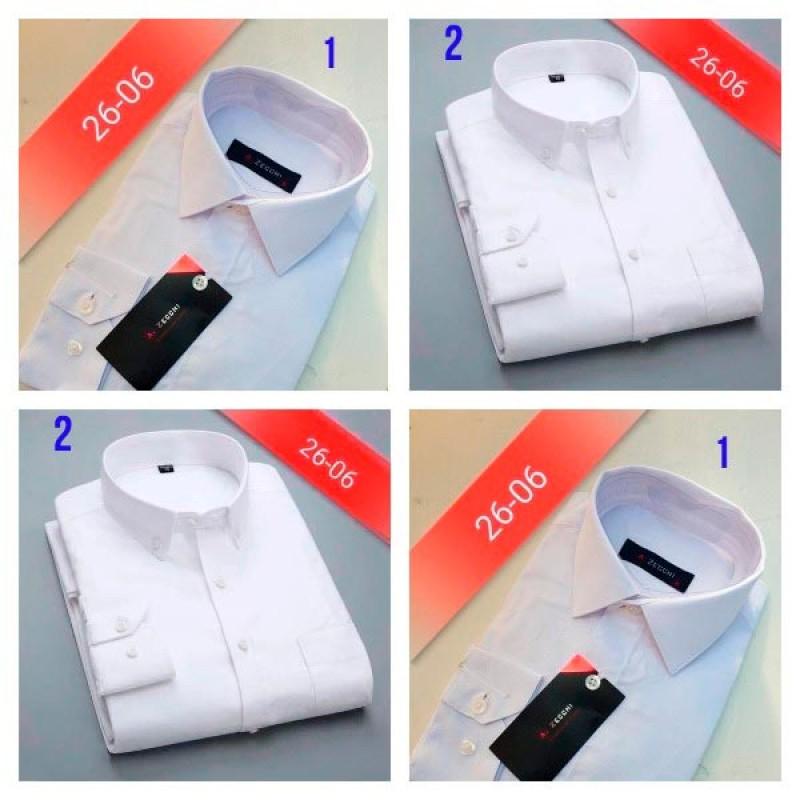 Рубашки для мальчиков Х08213