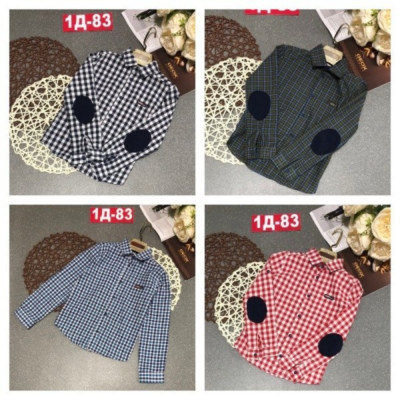 Рубашки для мальчиков|Х10085-1