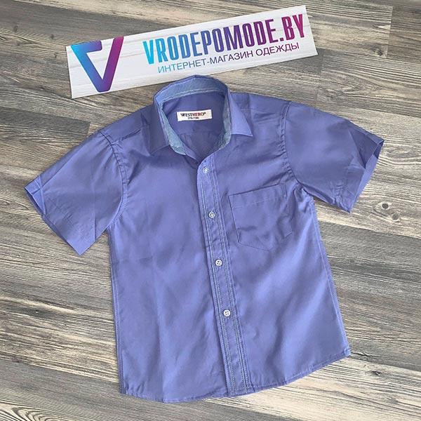 Рубашка для мальчиков|90215