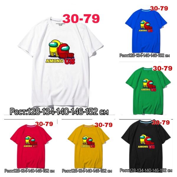 Детские футболки|Х02072