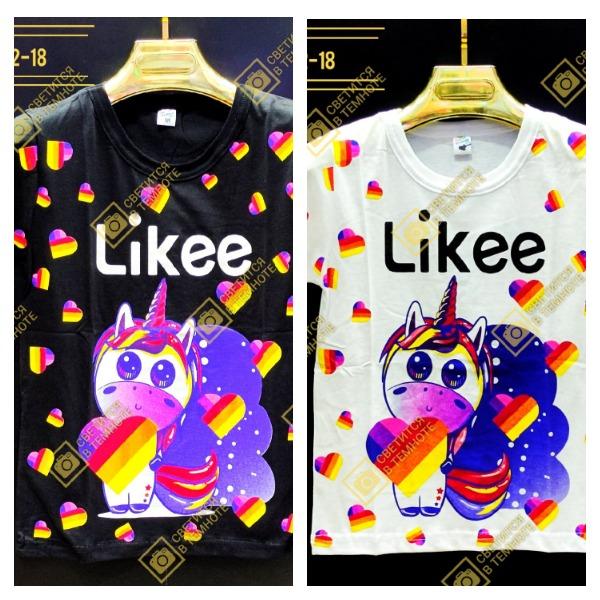 Детские футболки|Х02104-1