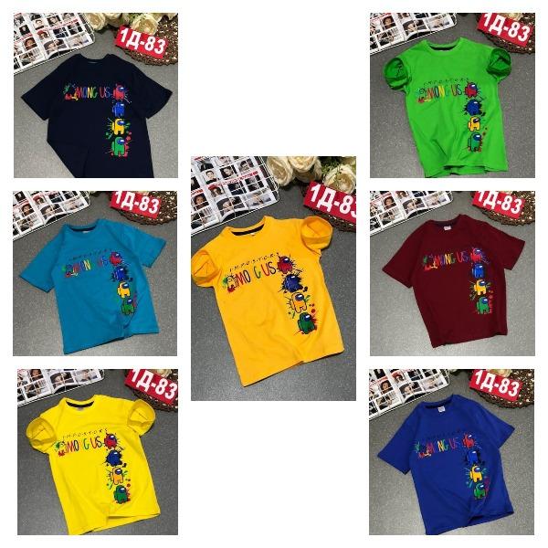 Детские футболки|Х02174