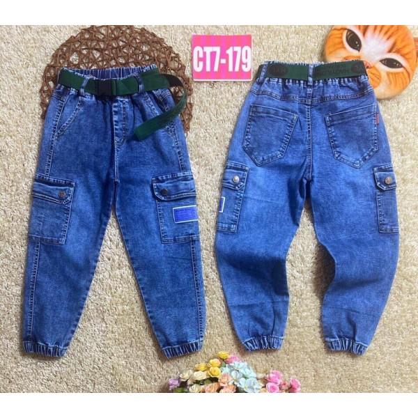 Детские джинсы|11284