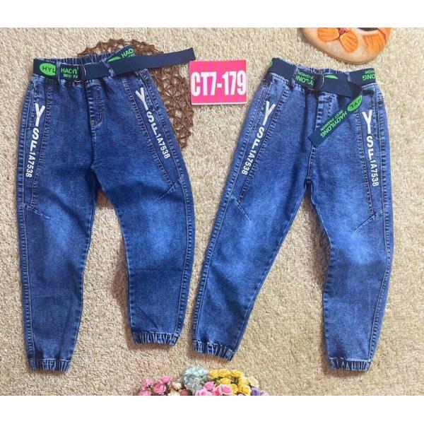 Детские джинсы|X01284-1