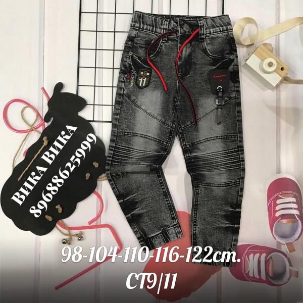 Детские джинсы X10200