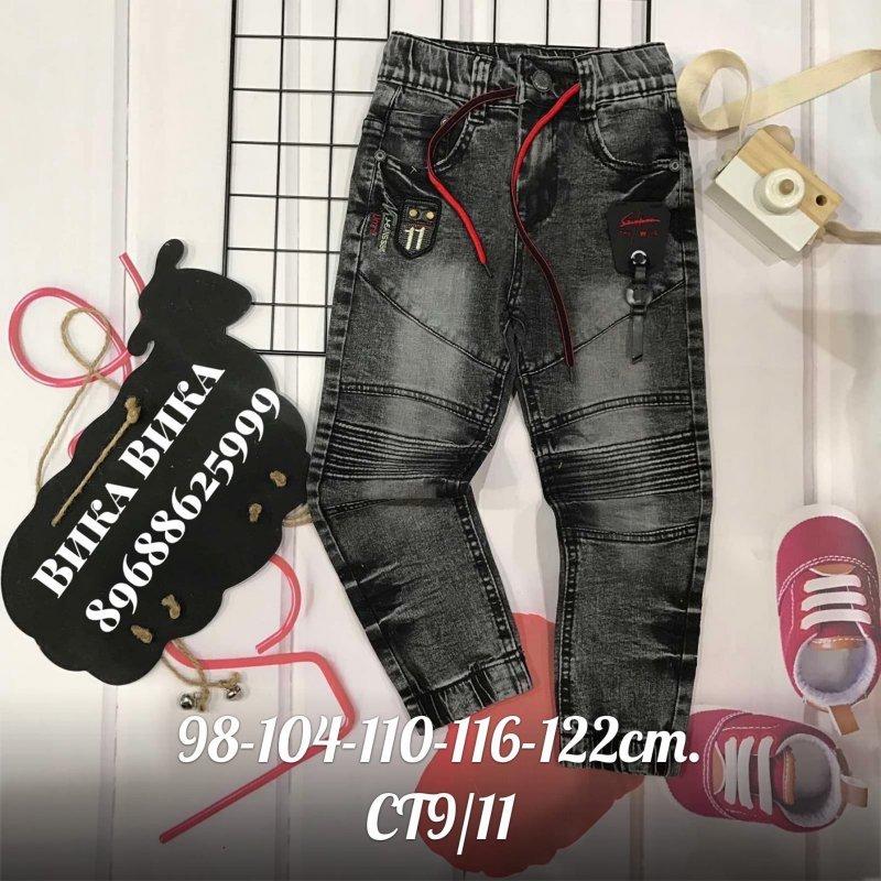 Детские джинсы|X10200