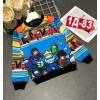 Детские кофты|Х01291-3