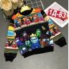 Детские кофты|Х01291