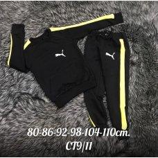 Спортивный костюм|11057