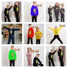Детские костюмы|ХХ01120