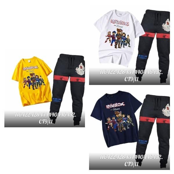 Детские костюмы|Х02190-2