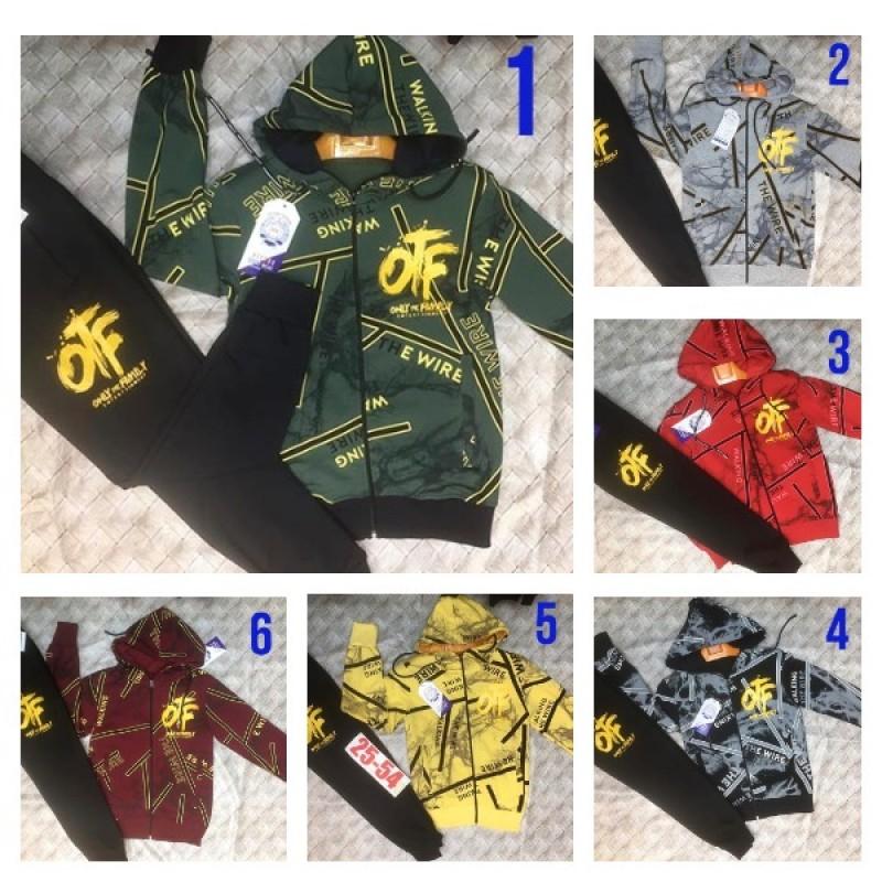 Спортивные костюмы для мальчиков|Х08243