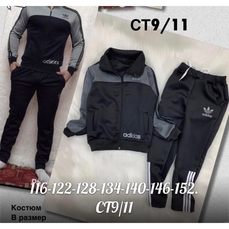 Плотный спортивный костюм Х08253-1