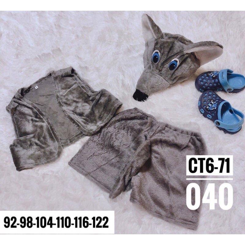 Карнавальные костюмы Х10059-1