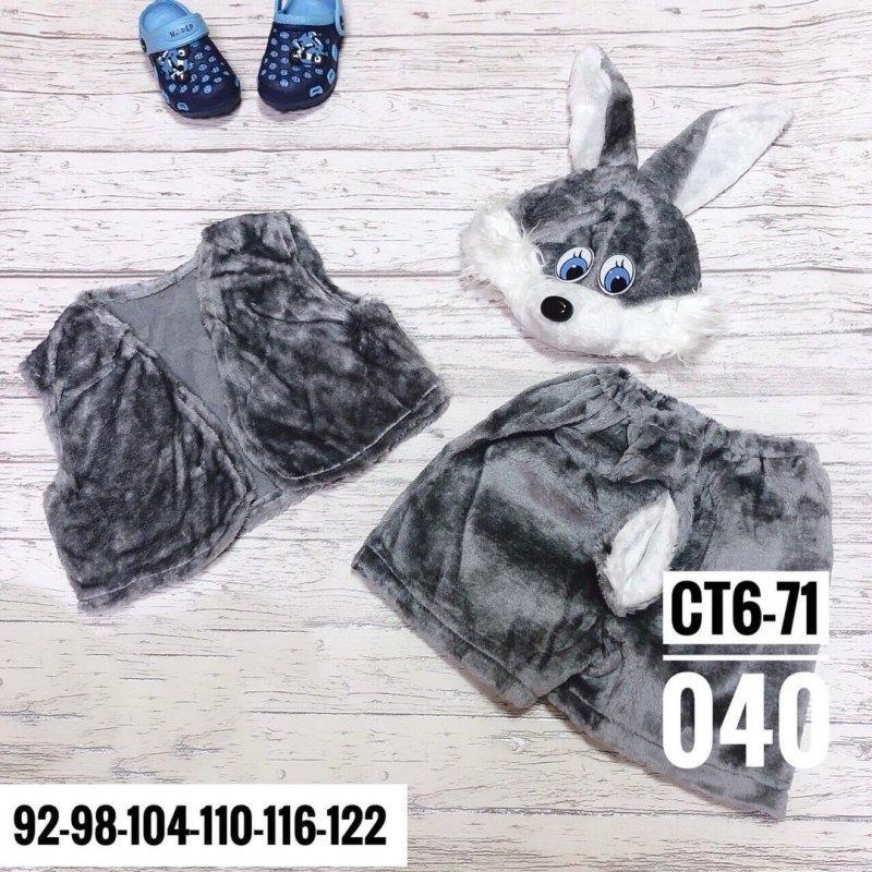 Карнавальные костюмы Х10059-2