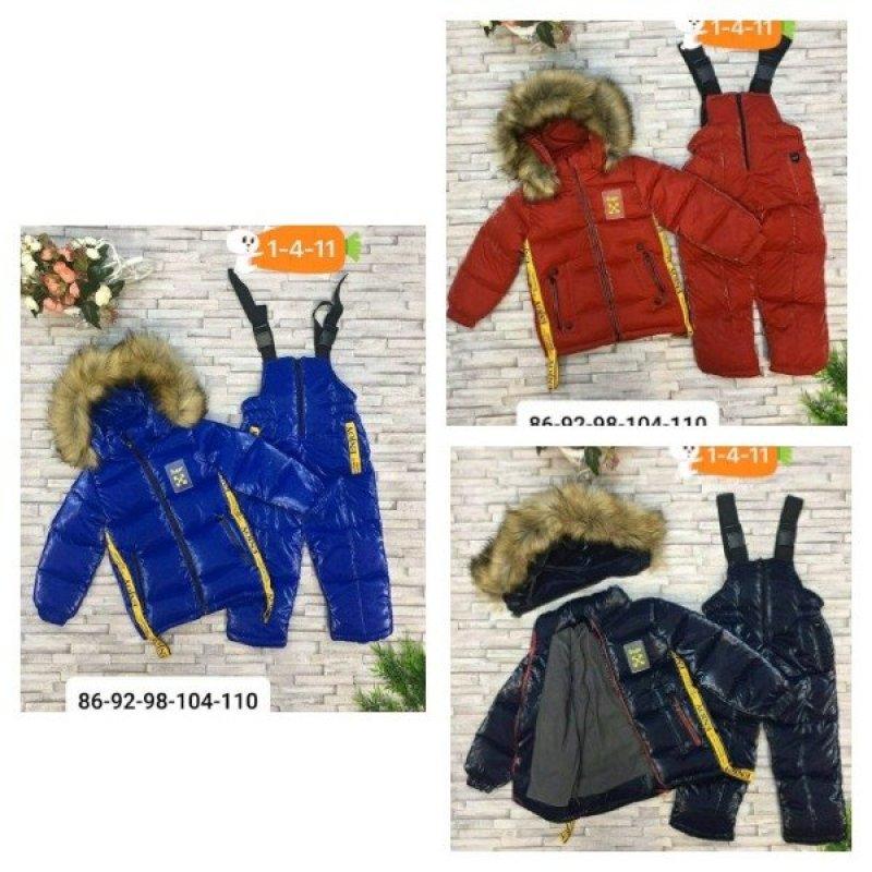 Зимний костюм для мальчика Х11010
