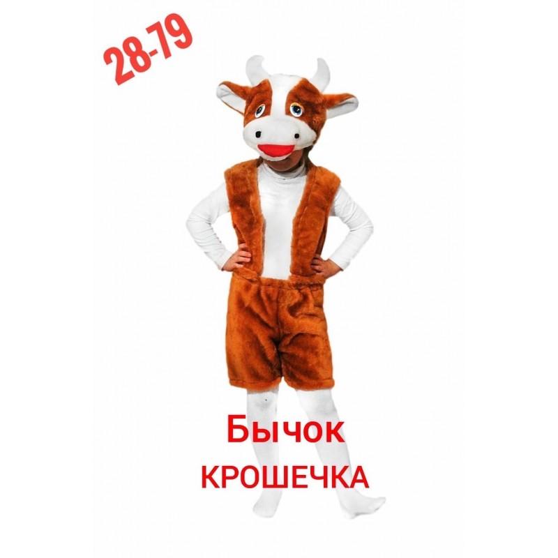 Новогодние костюмы Х11053-3