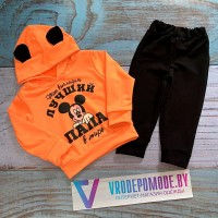 Детский костюм, цвет-оранжевый|60303