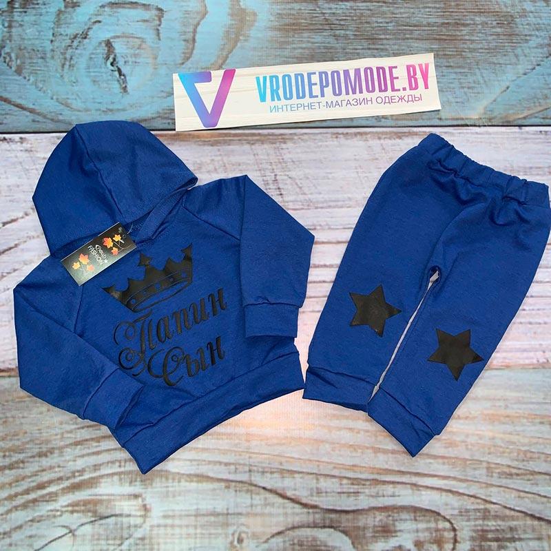 Костюм для мальчиков, цвет-синий|84952