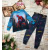 Пижама для мальчиков|Х01165-4