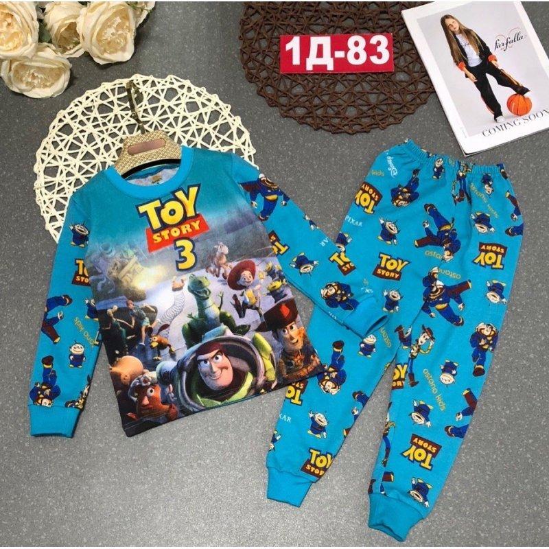 Пижама тёплая|Х09290-4