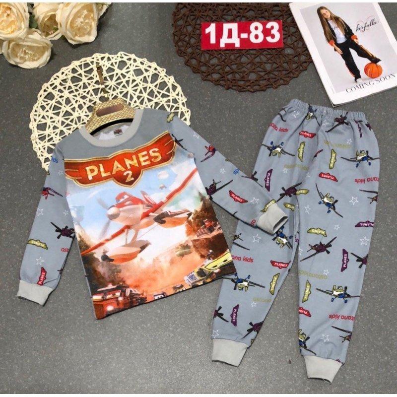 Пижама тёплая|Х09290-3