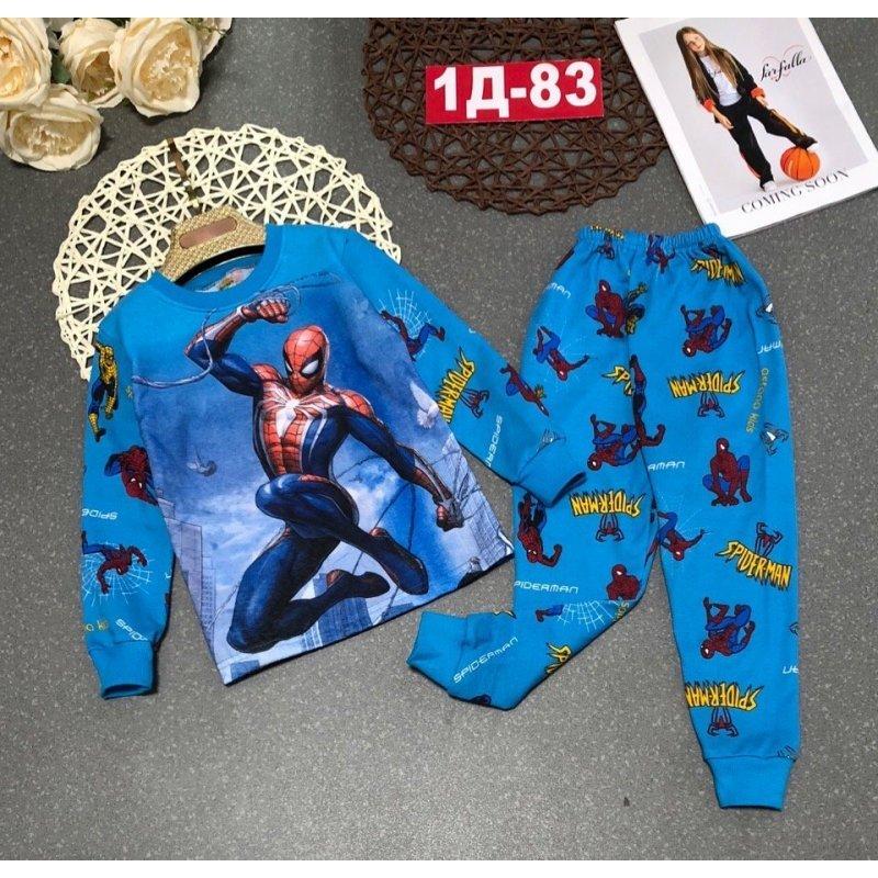 Пижама тёплая Х09290-1