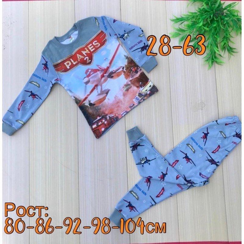 Пижамки с начесом Х10144-1