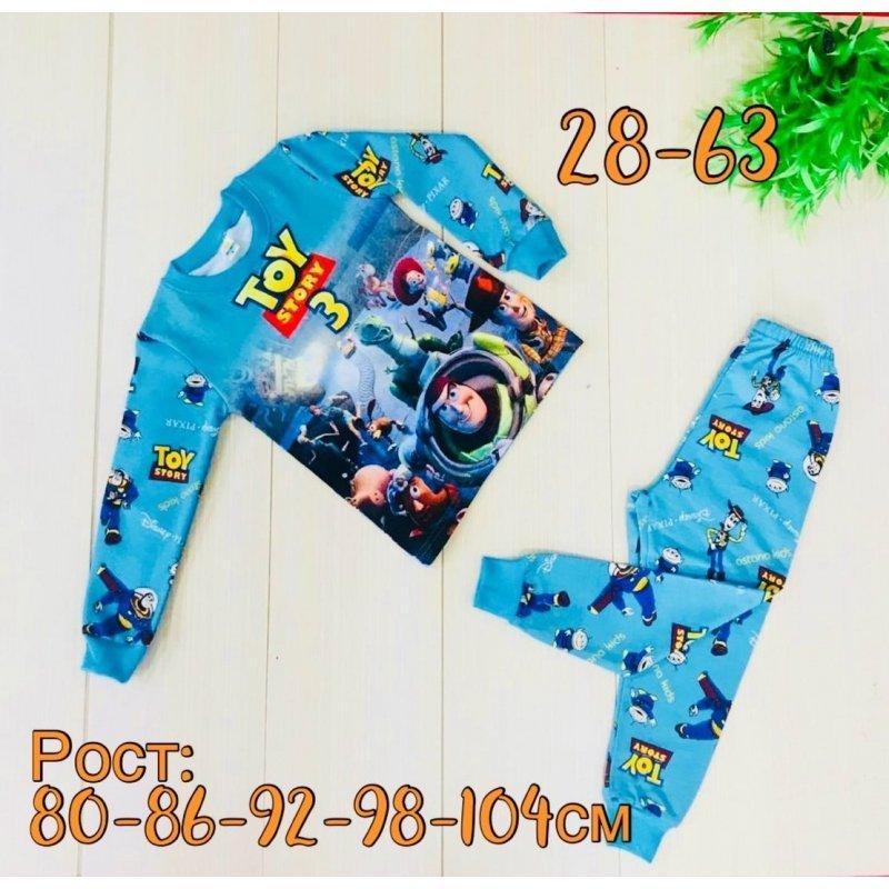 Пижамки с начесом|Х10144-2
