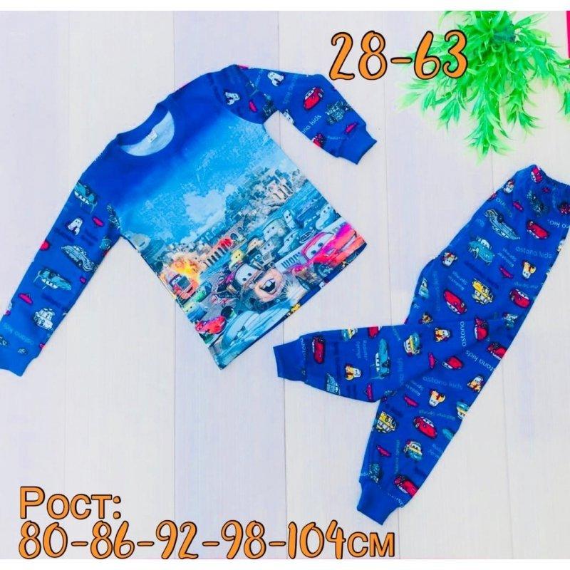 Пижамки с начесом|Х10144-4