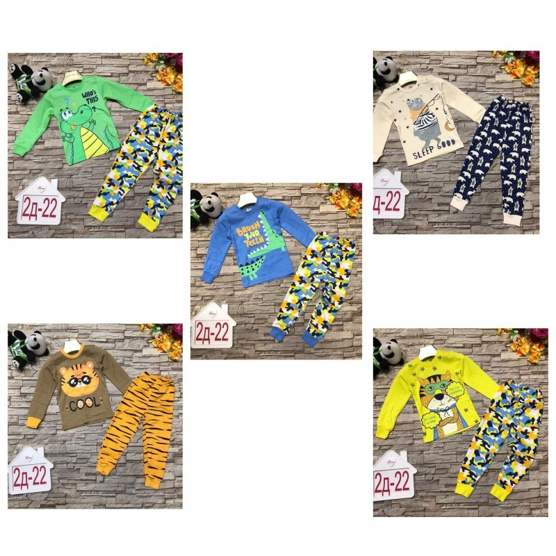 Детские пижамы|Х11105