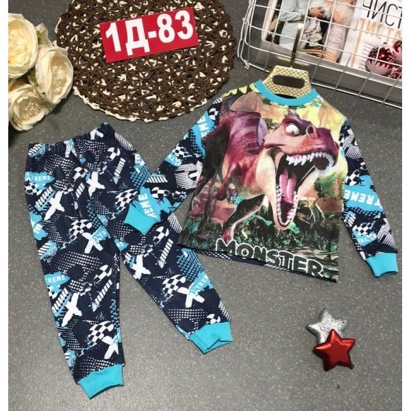Пижама для мальчиков(без флиса)|Х12212-4