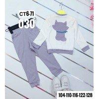 Пижамка детская|1228040
