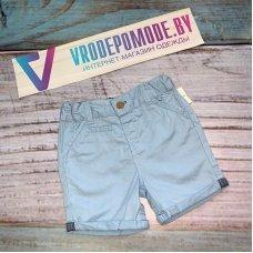 Детские шорты для мальчиков, цвет-голубой|102251