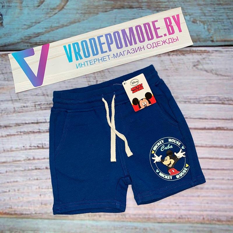 Детские шорты для мальчиков, цвет-синий 218209