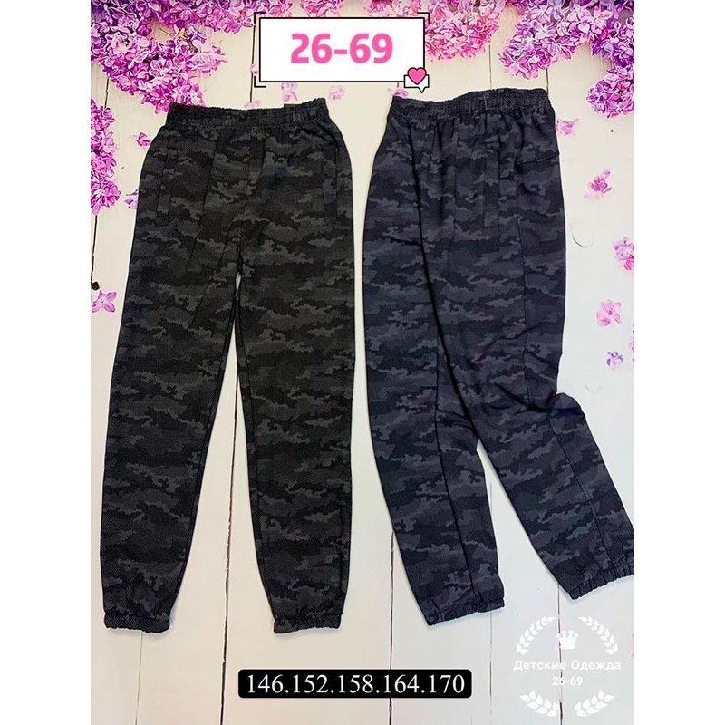 Штаны для мальчиков|Х08208-1