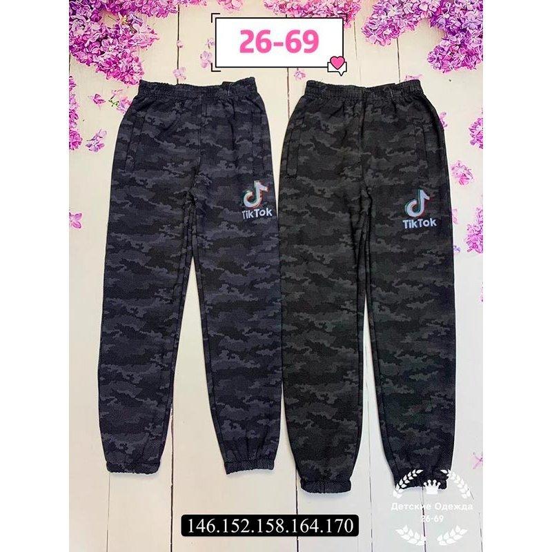 Штаны для мальчиков|Х08208-2
