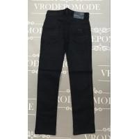 Штаны для мальчиков, цвет темно-синий |1285323