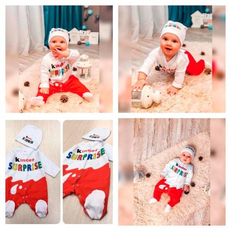 Комбинезон + шапка Kinder Surprise (интерлок)|Х08058