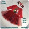 Новогоднее платье с повязкой Х10140-2