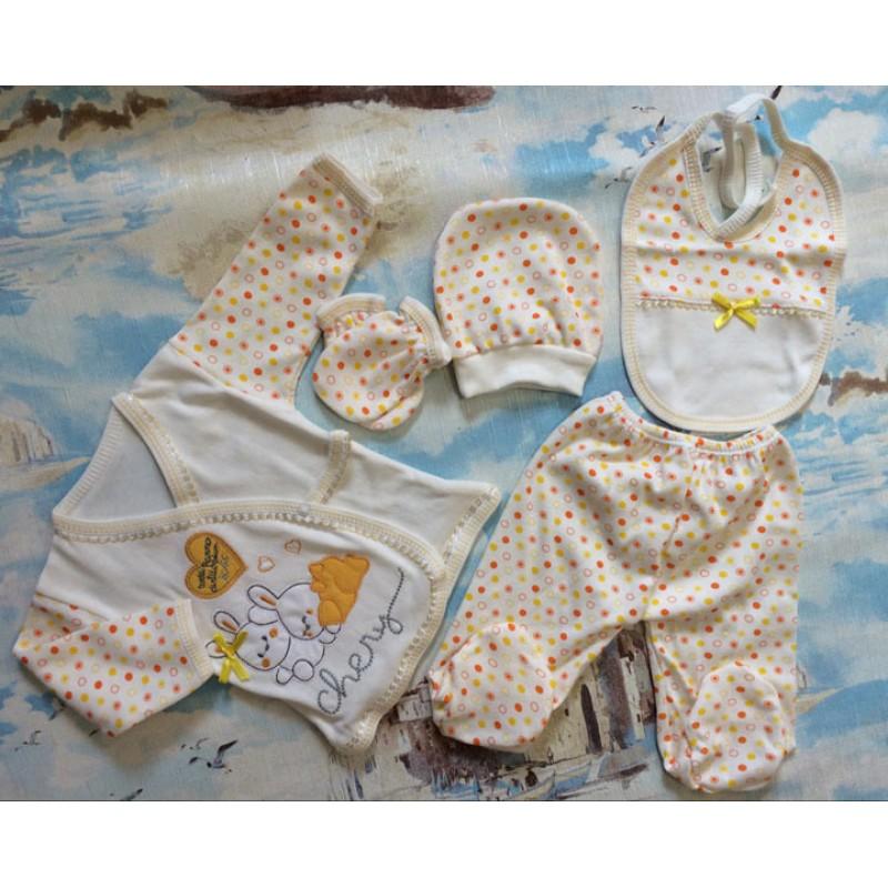 Комплект для новорожденных от 0 до 3 месяцев, цвет - желтый |1208690
