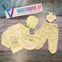 Комплект для новорожденных, цвет-салатовый|1214668