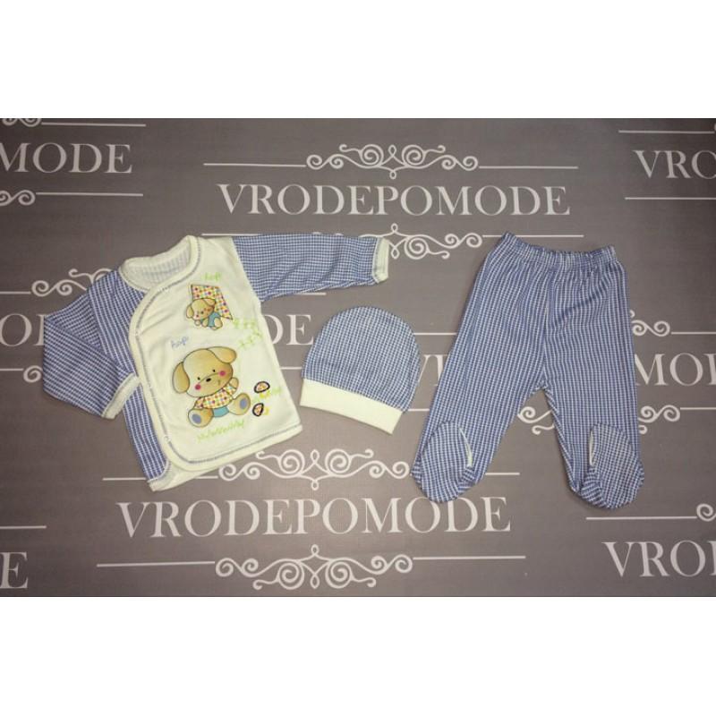 Костюм для новорожденных от 3 до 6 месяцев, цвет - голубой |1232113