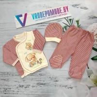 Костюм для новорожденных. цвет - бордовый |1232113