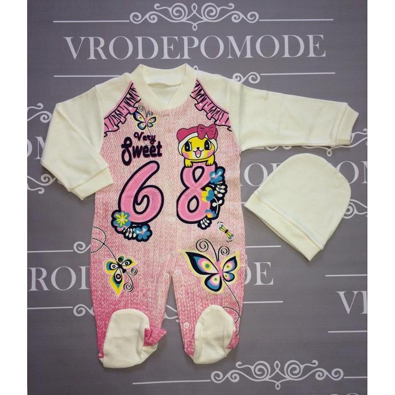 Костюм для новорожденных |1239604