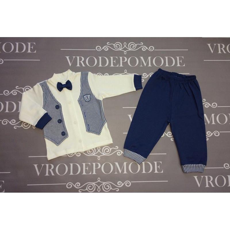 Костюм для новорожденных, цвет-синий|1239795