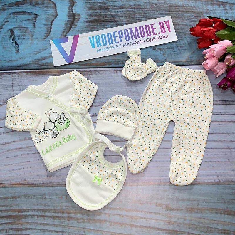 Комплект для новорожденных, цвет-салатовый |1243822
