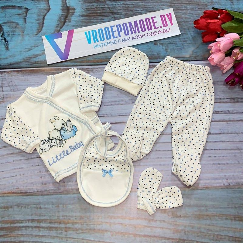 Комплект для новорожденных, цвет-голубой 1243822