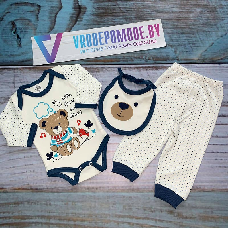 Детский костюм для мальчиков, цвет-синий|1258902