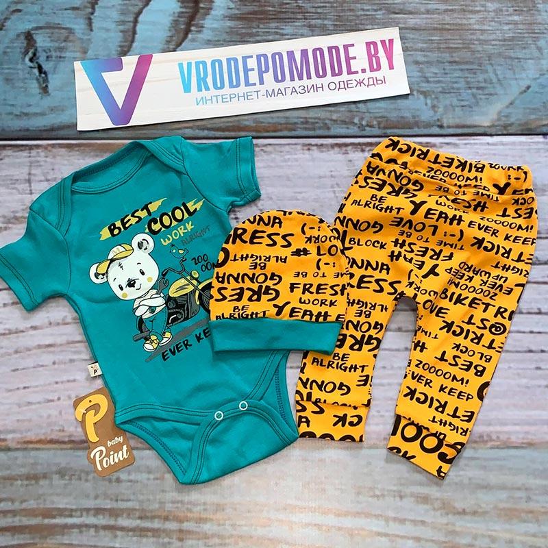Детский костюм для мальчиков 1296581-2
